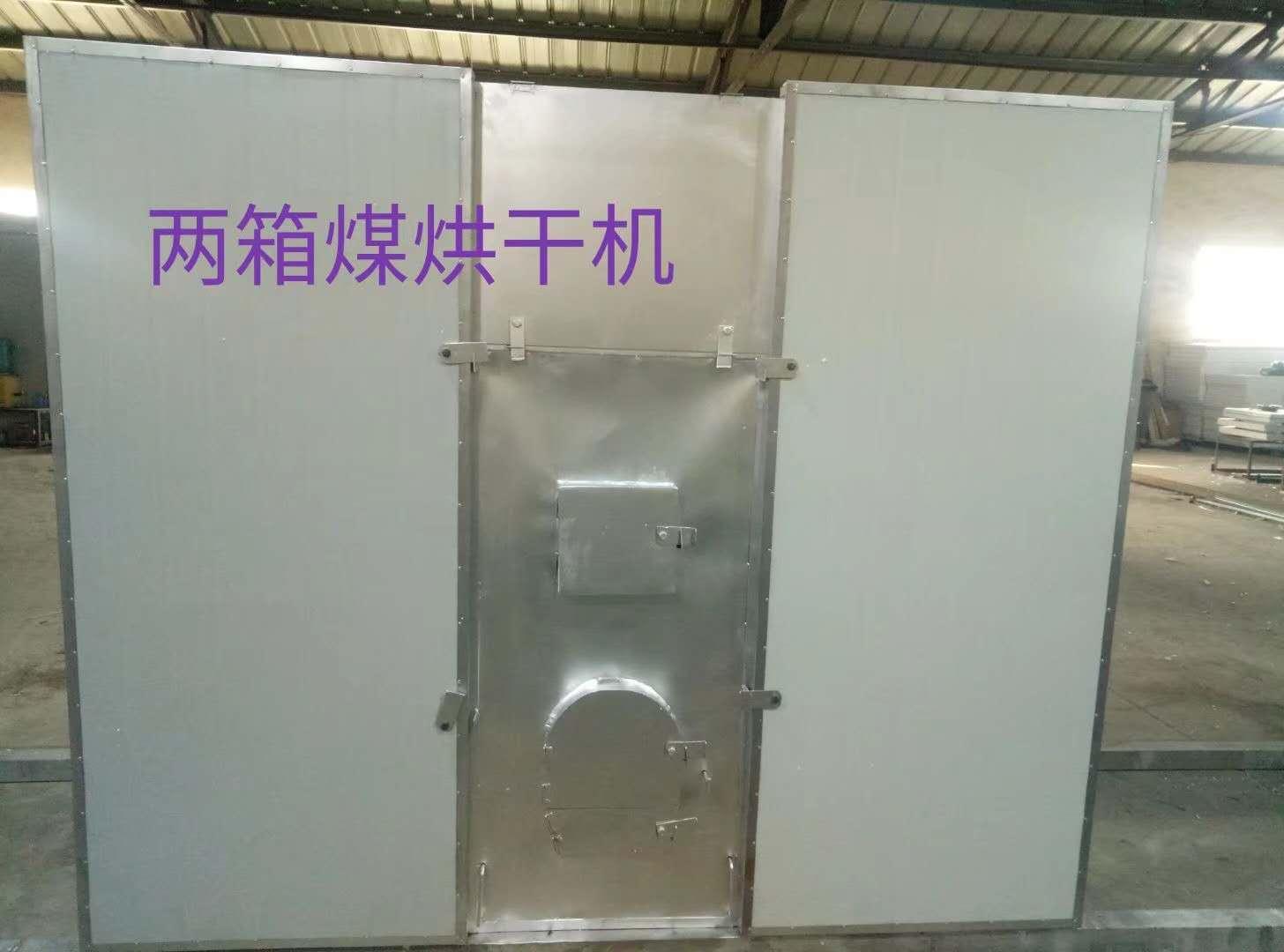 河南恒诺竞博jbo软件下载机械厂在云南保山竞博jbo软件下载赤松茸现场!