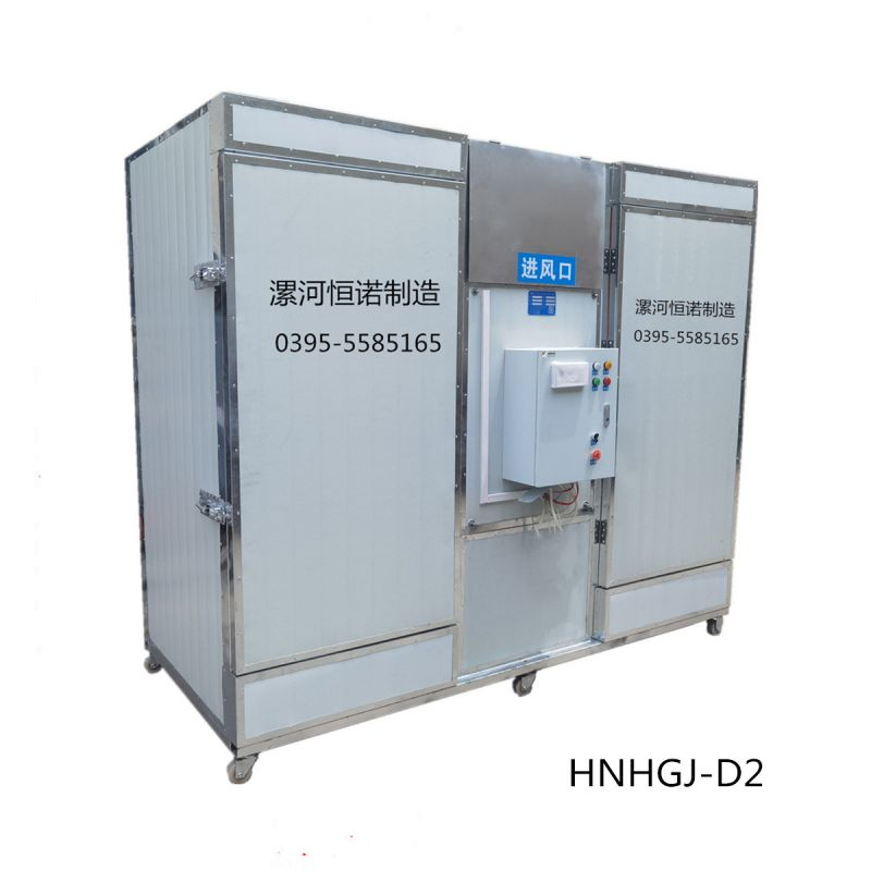 HNHGJ-D2型小型2箱全自动电加热竞博jbo软件下载箱(竞博jboapp)