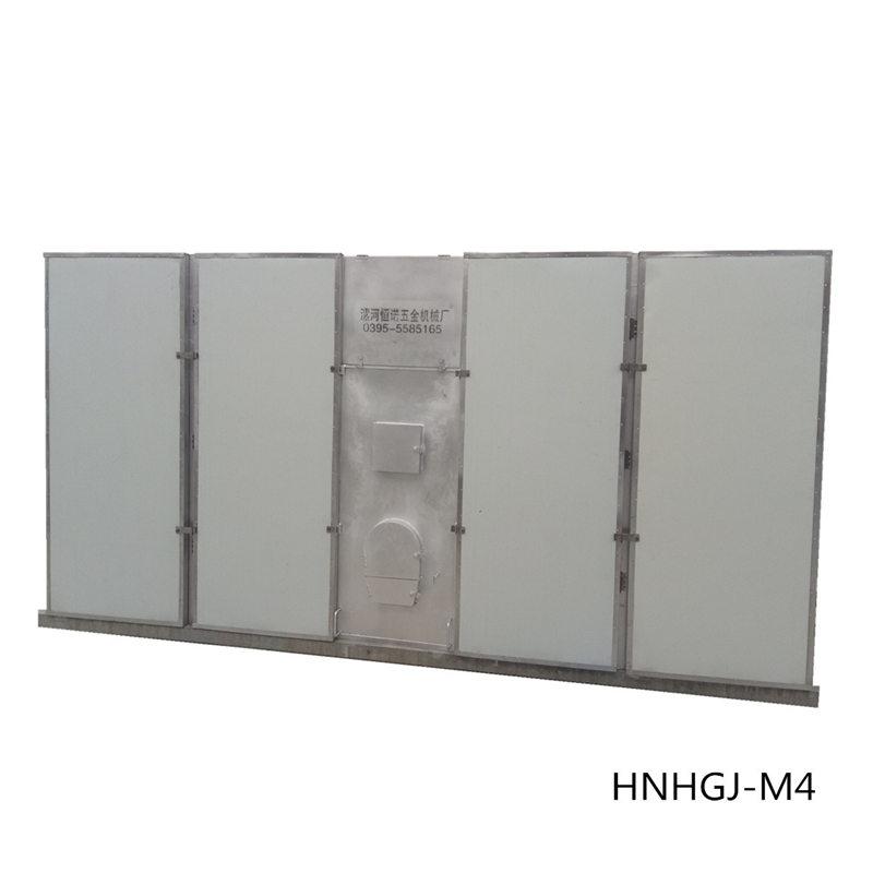 HNHGJ-M4型四箱燃煤型竞博jbo软件下载箱(竞博jboapp)