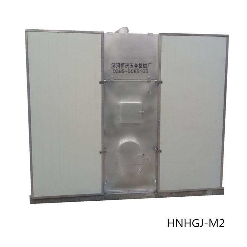 HNHGJ-M2型两箱燃煤型竞博jbo软件下载箱(竞博jbo软件下载机)