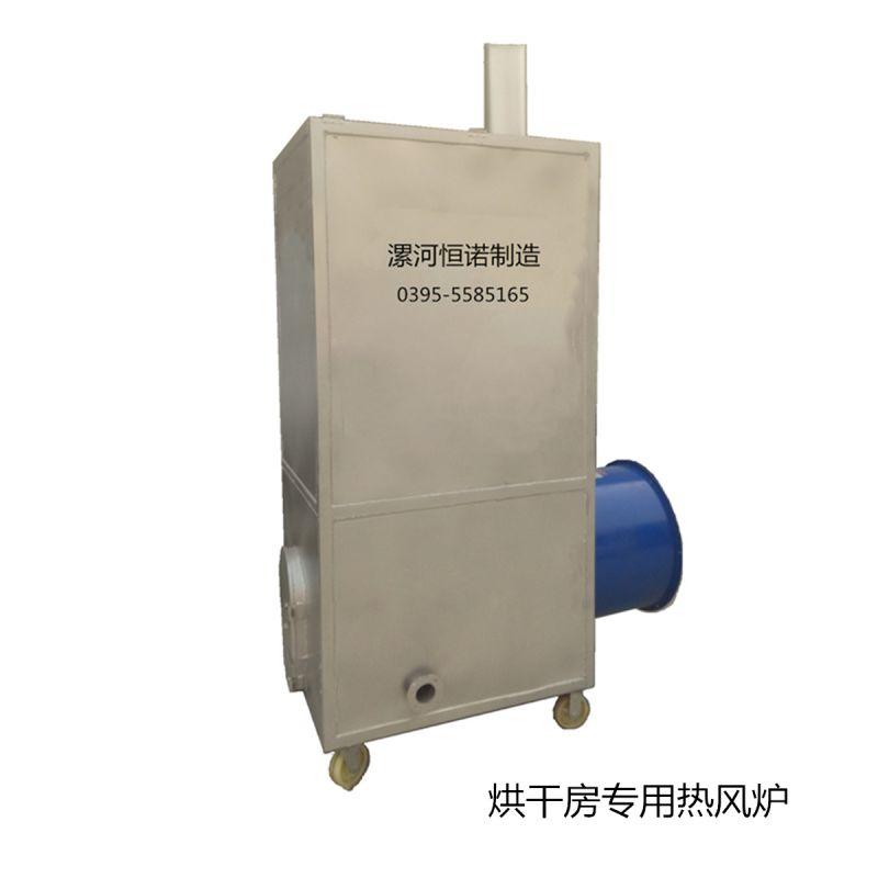 单风机竞博jbo软件下载房专用热风炉