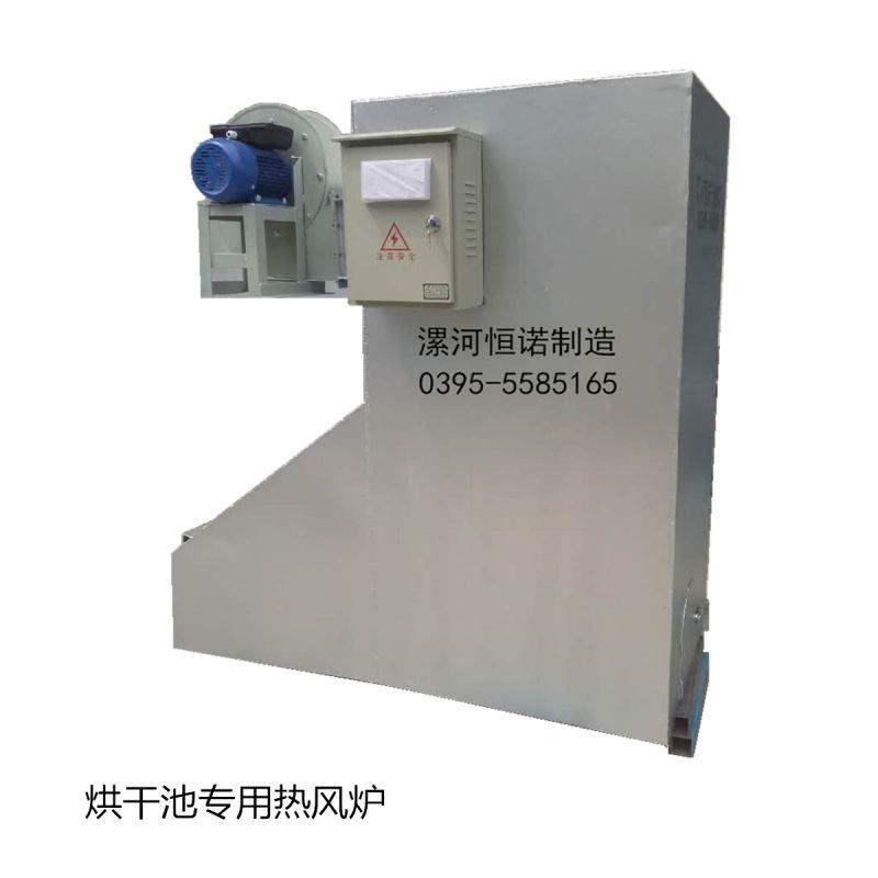 单风机竞博jbo软件下载池热风炉